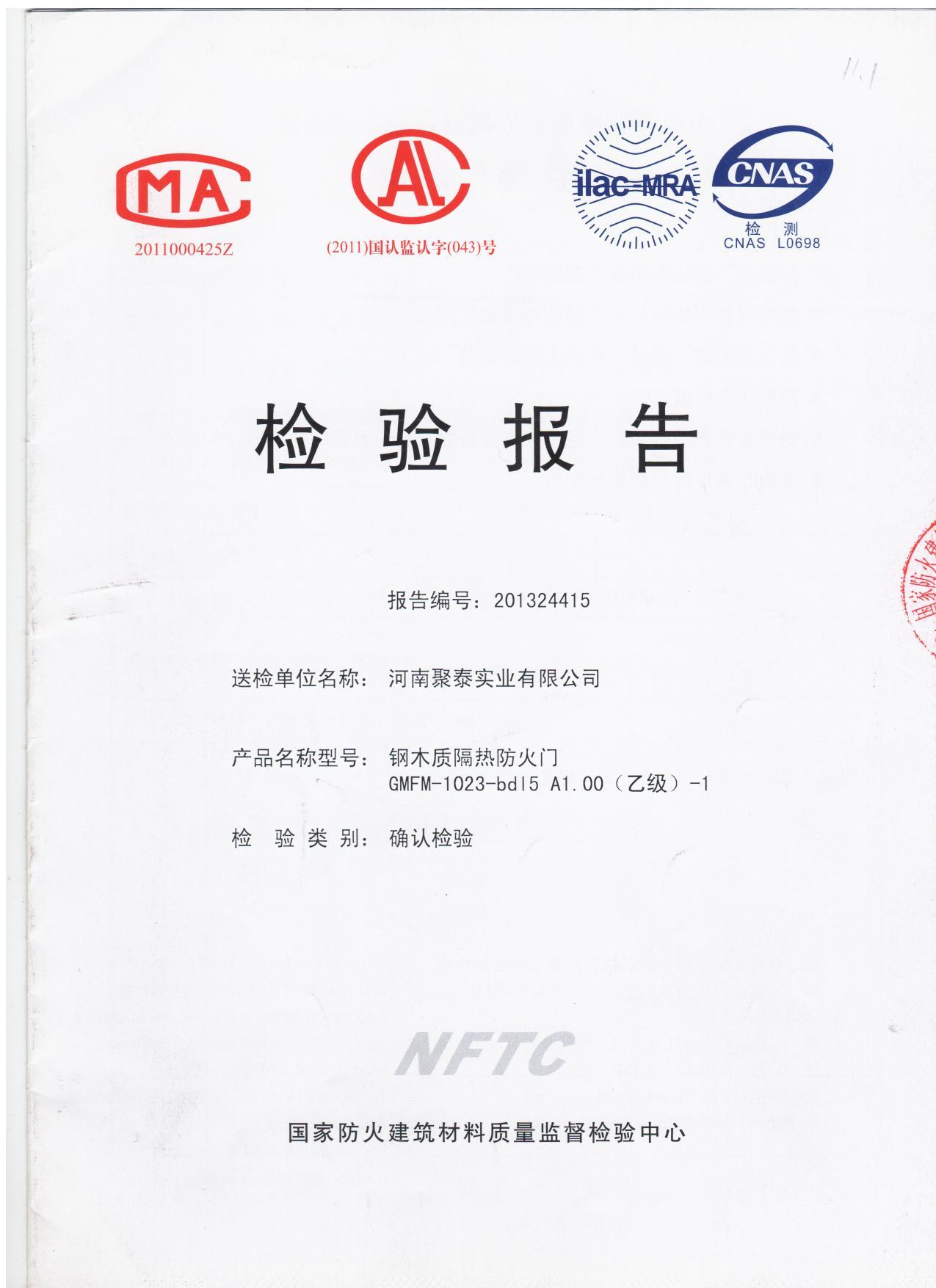 郑州钢木防火门厂家