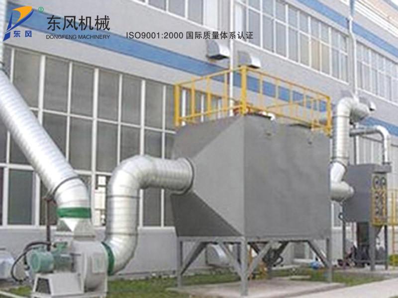 UV光氧催化废气处理设备.jpg