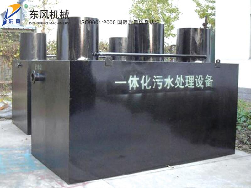 智能型中水回用装置|环保设备系列-山东东风双隆机械有限公司