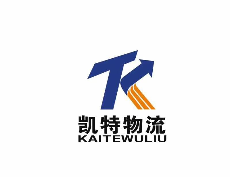 西安凯特物流有限公司|西安-北京-西安物流信息网