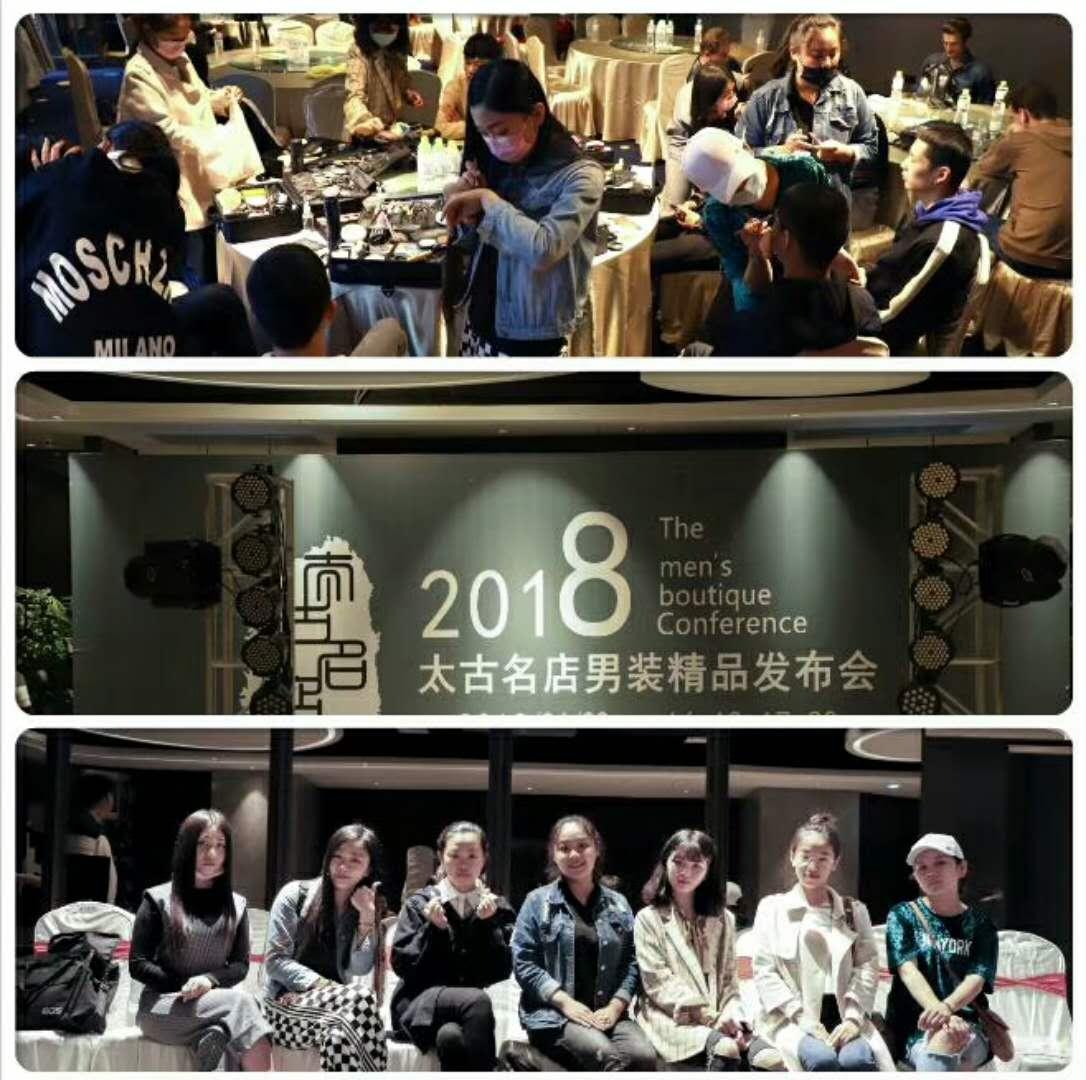 【化妆活动】太古名店开业时装秀|大型赛事活动-济南人像职业技能培训学校