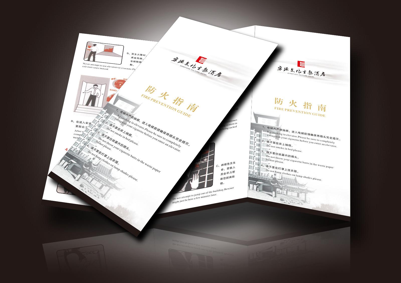 介绍一下烟包印刷印后加工工艺_【重庆印刷公司】