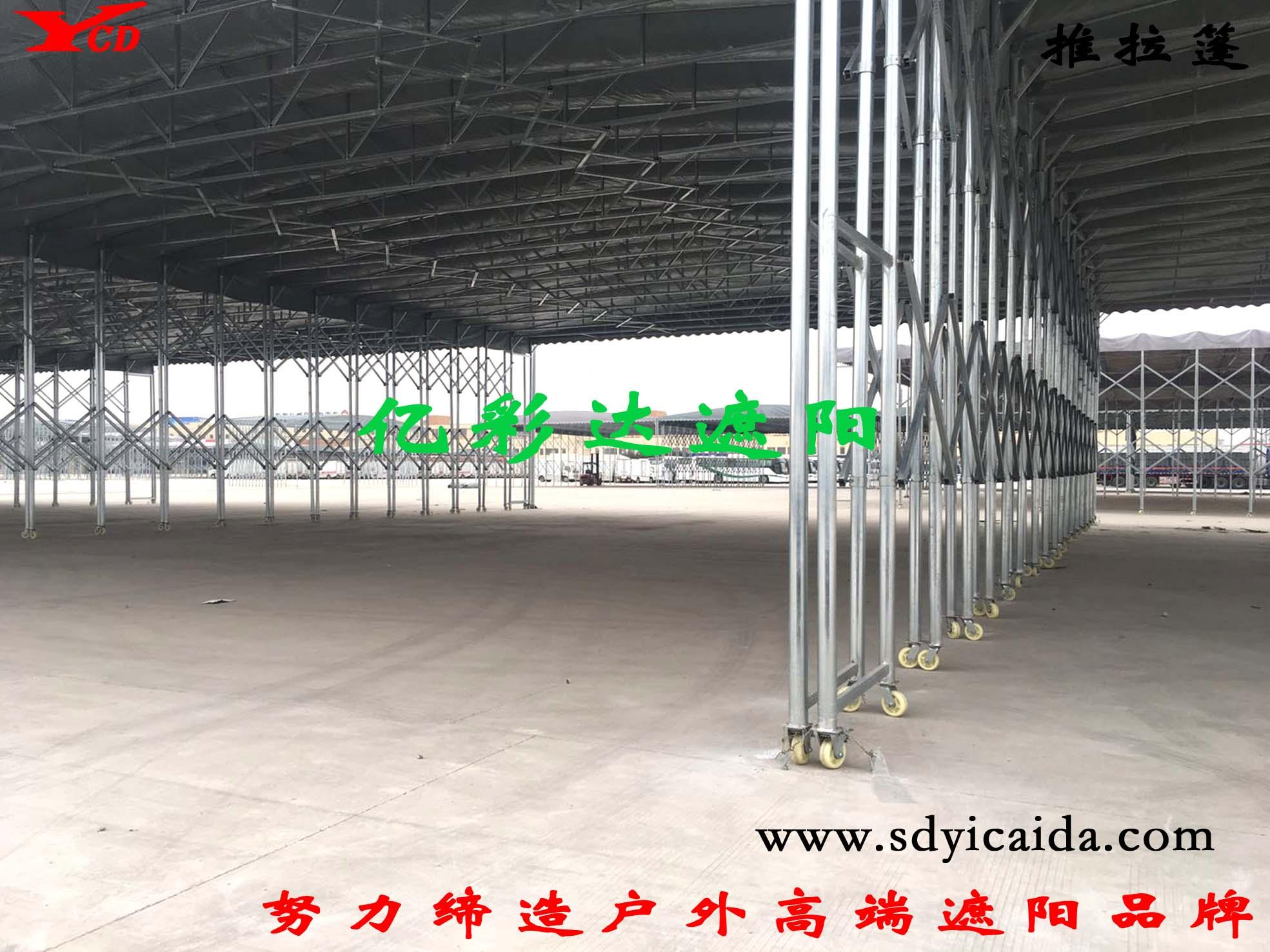 超大推拉篷 推拉篷-山东亿彩达遮阳节能科技有限公司