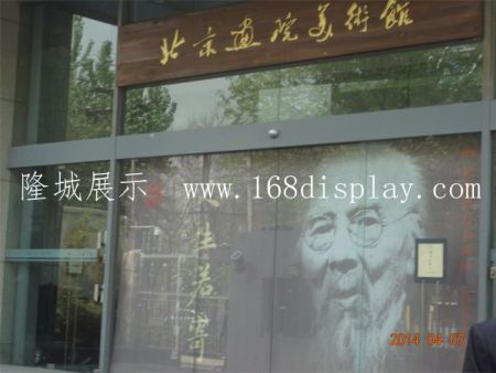 北京画院齐白石2.jpg