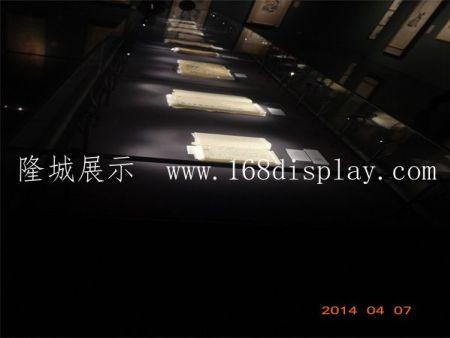 北京画院齐白石.jpg