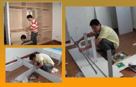 整理一下搬家的具体流程-重庆联瑞搬家有限公司