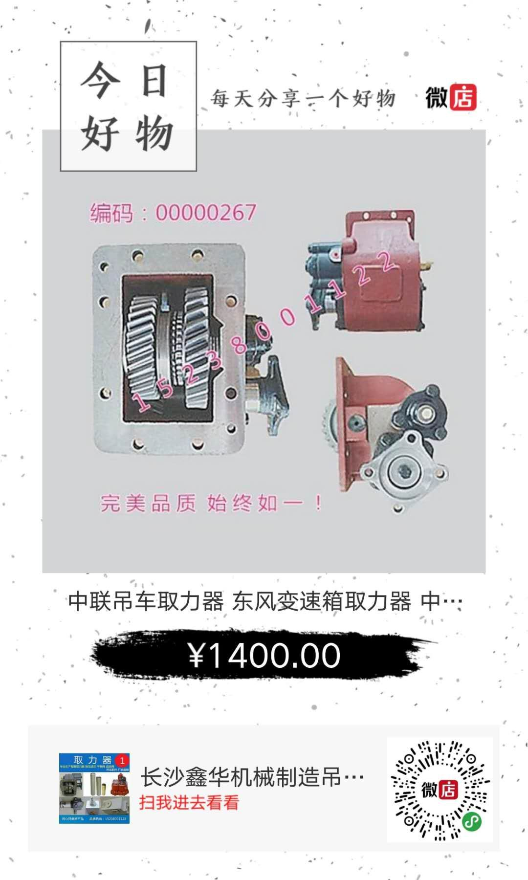 mmexport1524454043670.jpg