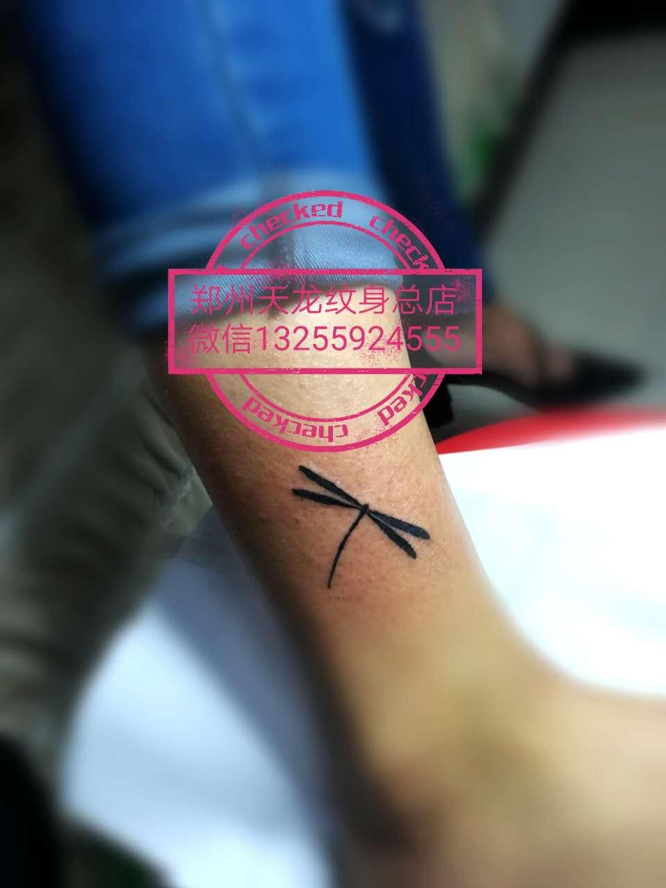 鄭州紋身價格  鄭州天龍價格透明|其它-鄭州天龍紋身工作室