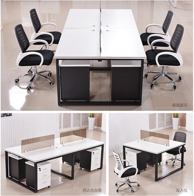【办公家具】职员办公桌椅 _重庆办公家具厂