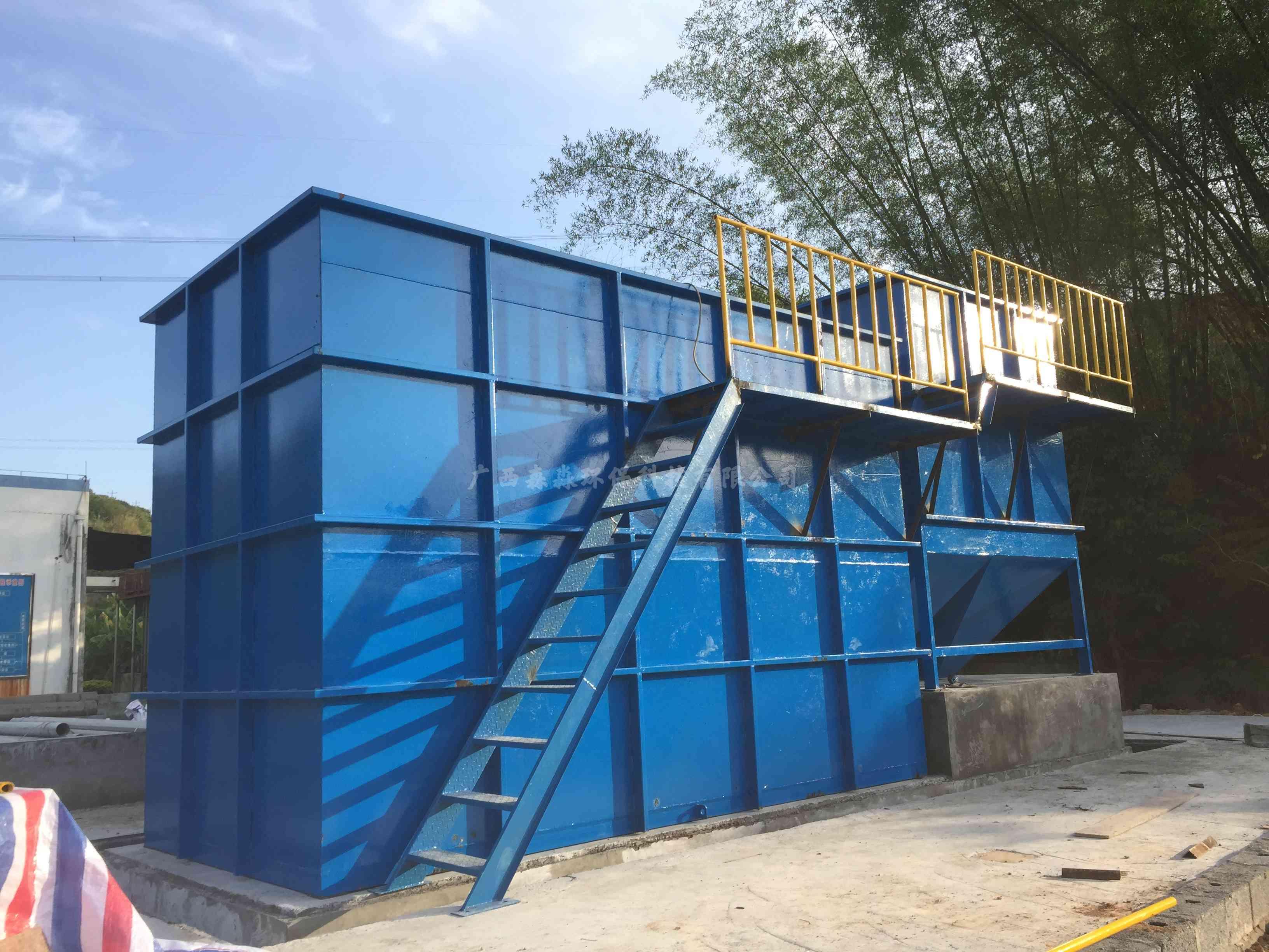 田东垃圾渗滤液废水处理项目|工程案例-广西森淼环保科技有限公司
