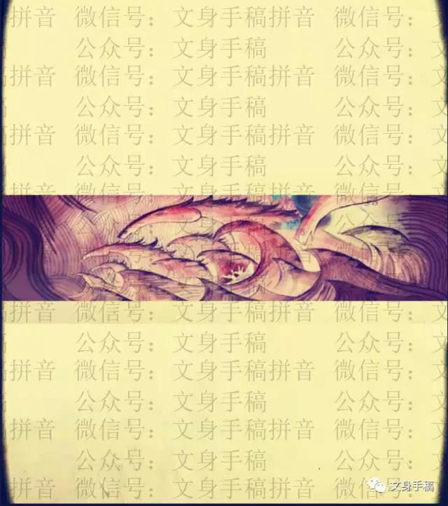 臂环手稿|手稿-郑州天龙纹身工作室