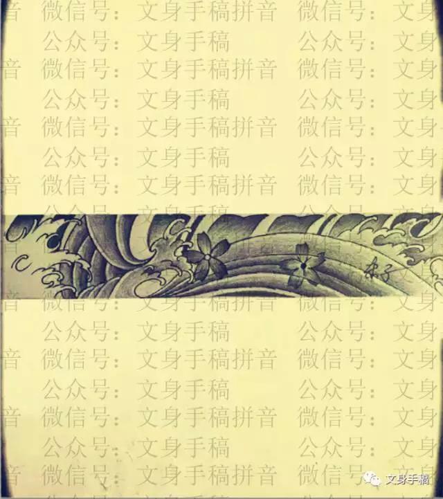 北京快3助手软件下载:臂环手稿图片