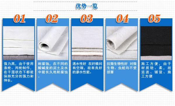 无纺土工布|无纺土工布-山东泰安土工材料生产厂家