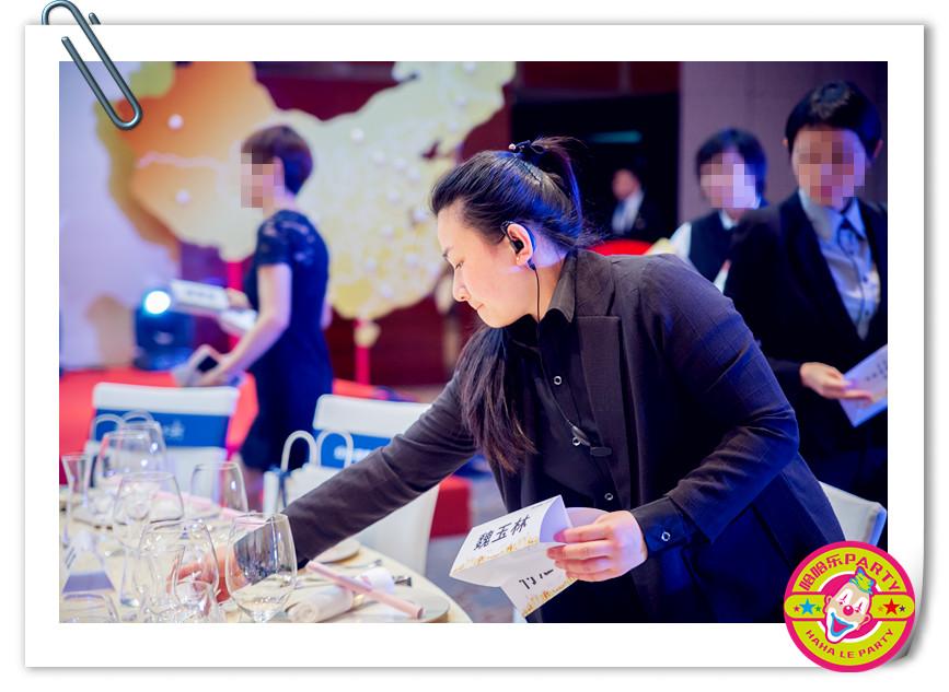 热烈祝贺华润集团-上海天麦宜糖企业签约合作成功,哈哈乐party全程策划服务|公司动态-优发娱乐_优发国际娱乐_优发娱乐登录1