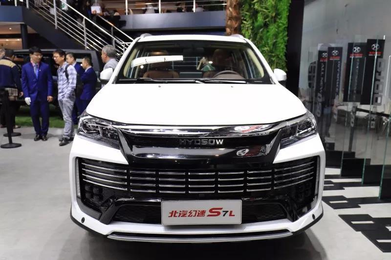 锐意前行,进化不止丨2.0T版本北汽幻速S7强势亮相|汽车快讯-盘锦远翔汽车销售有限公司