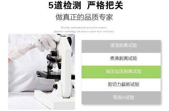 硬木拼板胶SUX-88E|爱克胶-昆明年运商贸有限公司