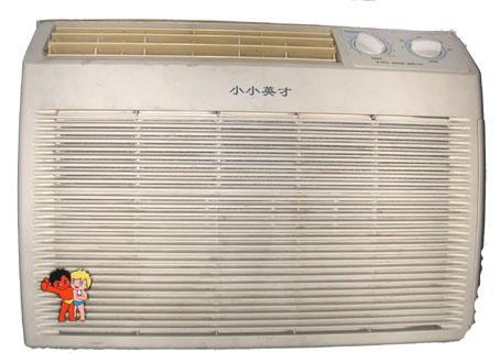 重庆二手窗机回收|二手窗机回收_质信电器服务公司