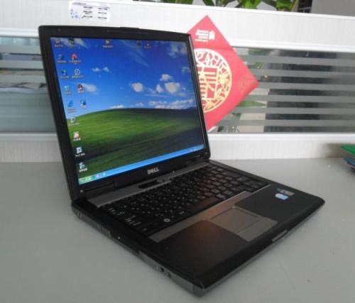 重庆九龙坡电脑回收|九龙坡电脑回收_质信电器服务公司