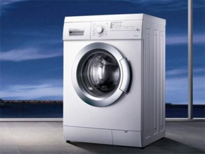 重庆二手全自动洗衣机回收|二手全自动洗衣机回收_质信电器服务公司