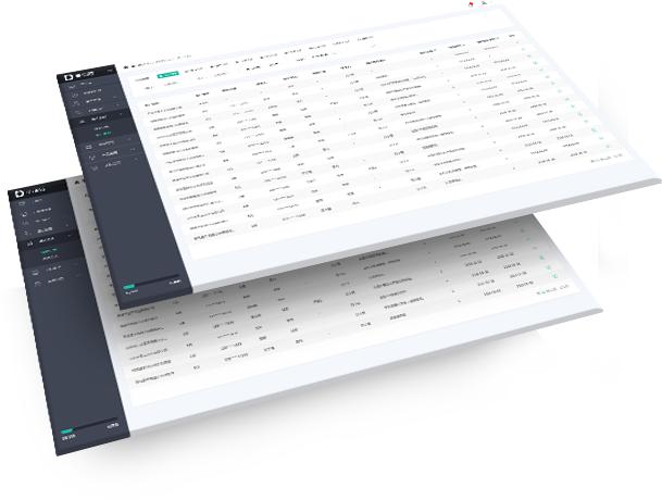 云南客户关系管理系统软件