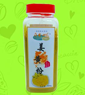 姜黃粉.jpg