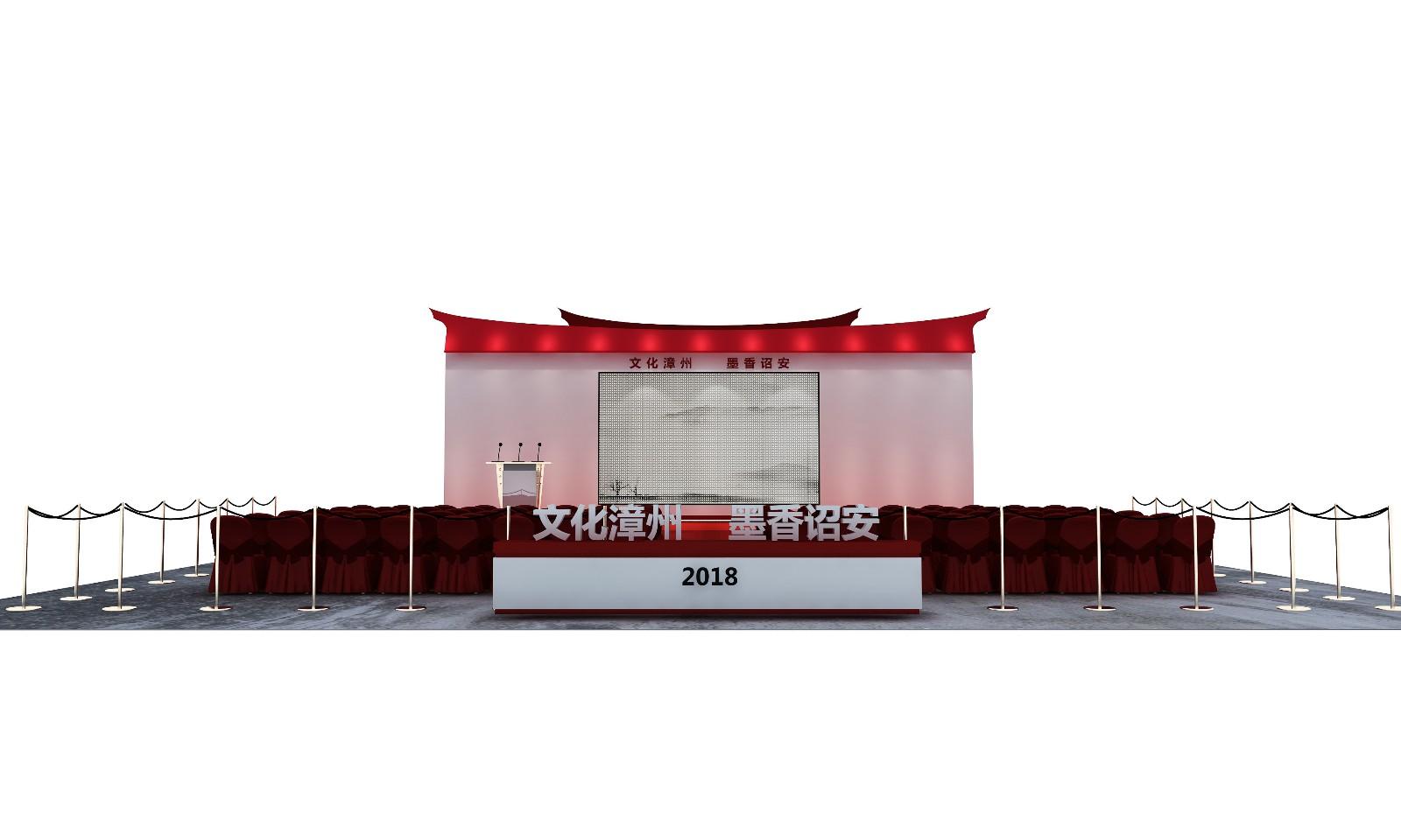 文化漳州 墨香诏安|艺术展板-厦门市嘉维世纪会展服务有限公司