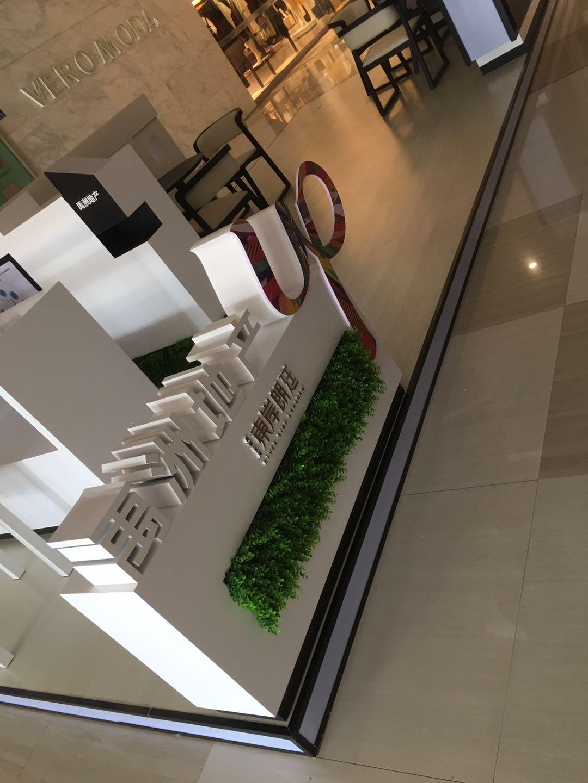 禹洲世贸.乐海展点|商场展台-厦门市嘉维世纪会展服务有限公司
