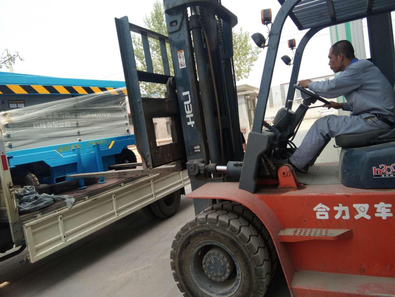 济南客户订购移动升降机|合作案例-济南金泉升降机械有限公司