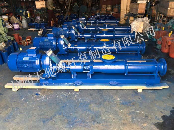 螺杆泵食品级-1 螺杆泵-杭州天驰螺杆泵制造 天天彩票