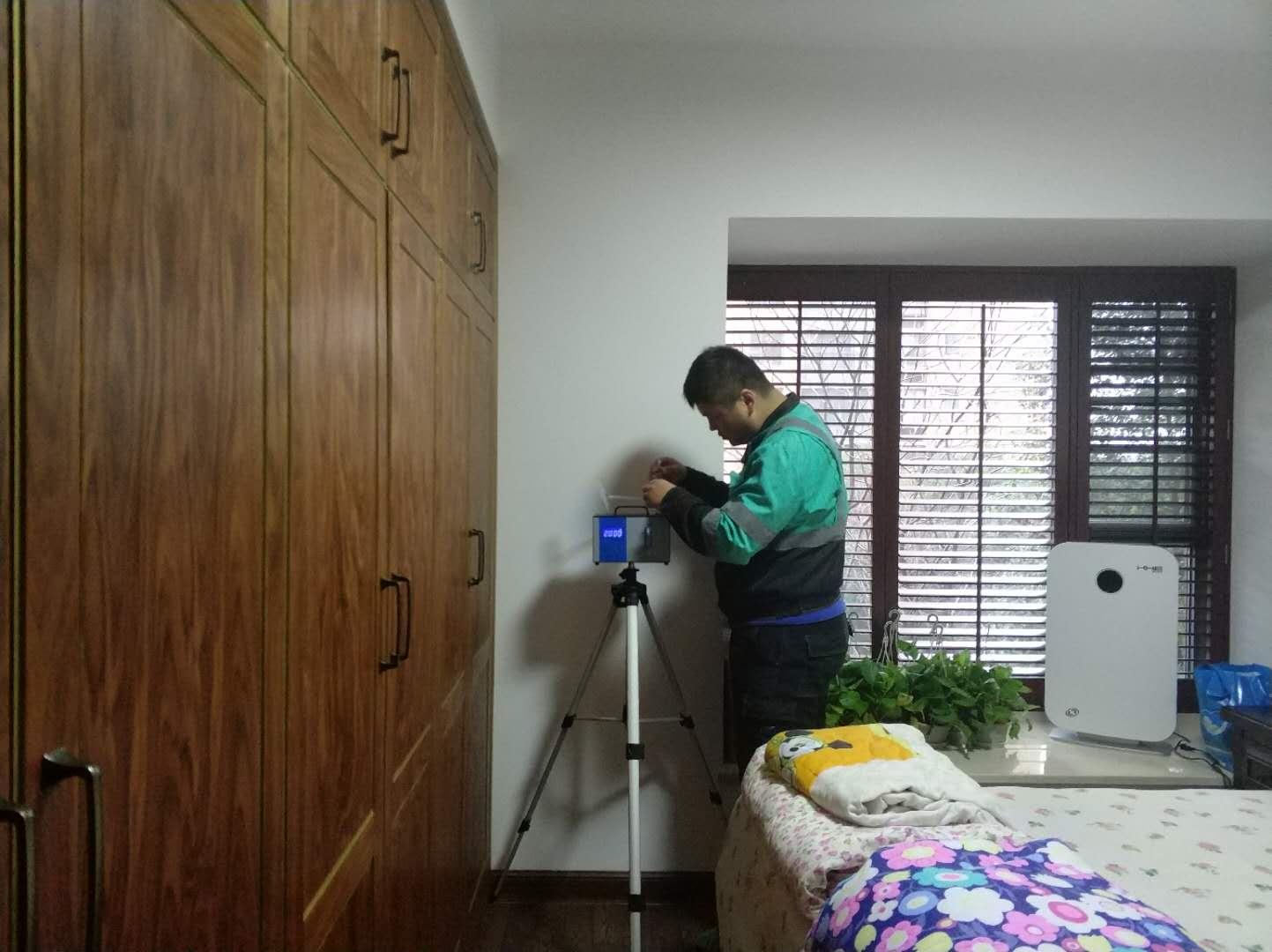 百步亭现代城一期室内空气污染治理|新闻动态-武汉小小叶子环保科技有限公司