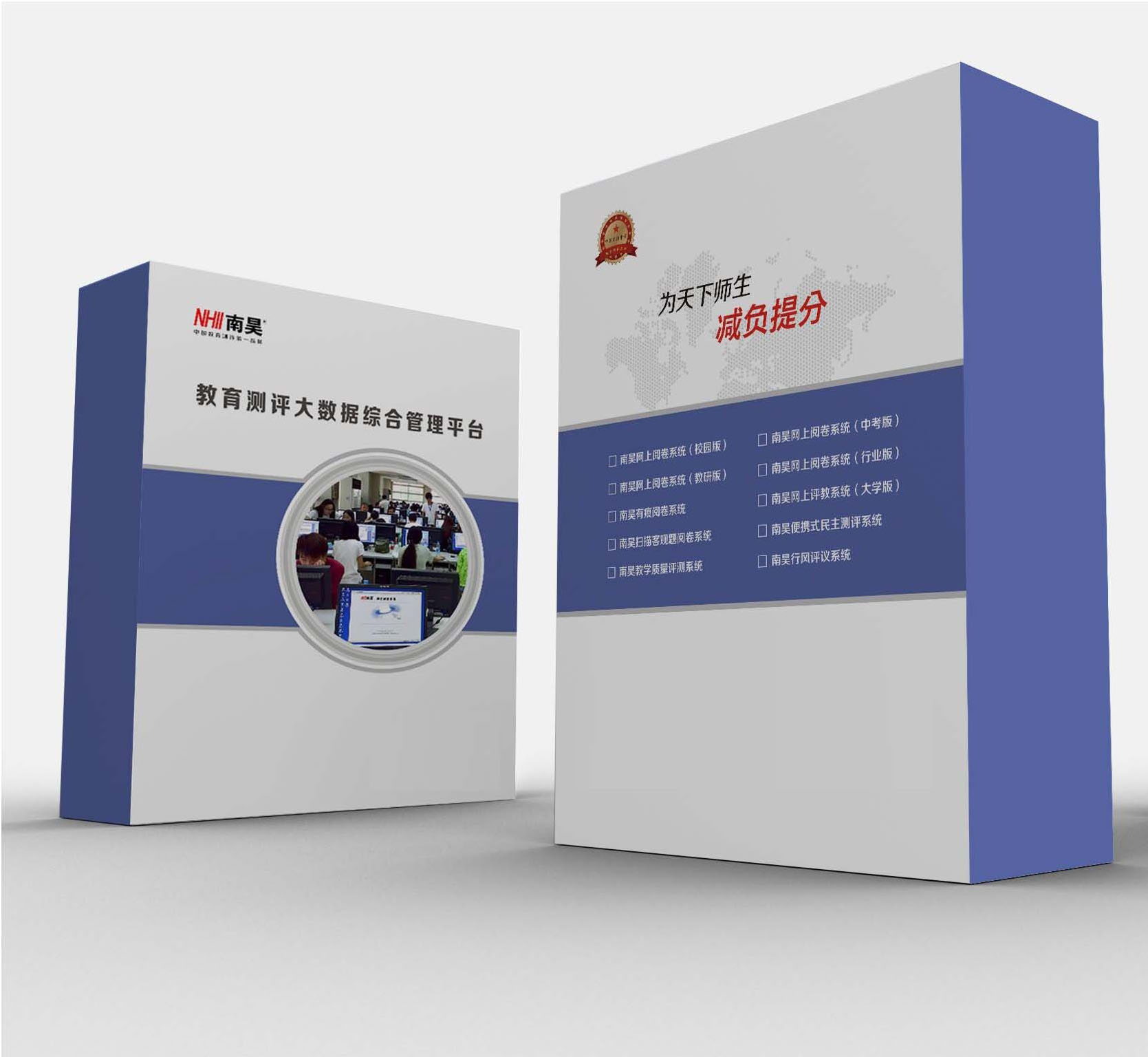 怒江州答题卡阅卷系统 答题卡阅卷系统供应商|新闻动态-河北文柏云考科技发展有限公司
