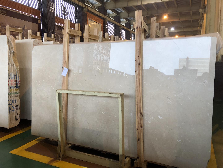 西班牙米黄 西班牙米黄-云浮市中欧石材有限公司