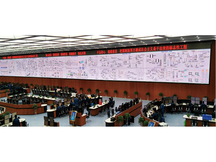 寧夏神華400萬噸煤制油項目中控樓高清LED屏.png