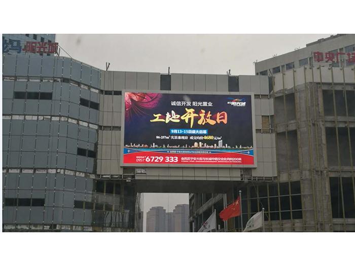 寧夏銀川市龍馬陽光城戶外高清LED屏.png