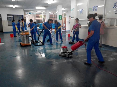 医院保洁案例