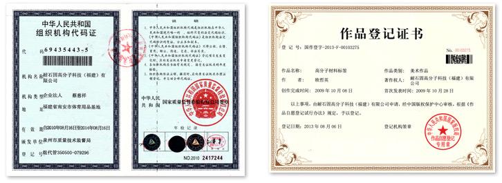 betway必威注册_必威官网登录_必威体育首页官方