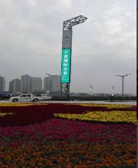 寧夏國際會堂.png