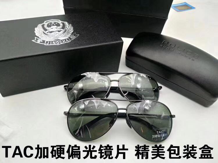 7379警察太阳眼镜|公安单警装备-西安优盾警用装备有限公司
