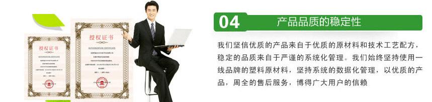 必威体育官网下载-C型导电袋|集装袋/吨袋