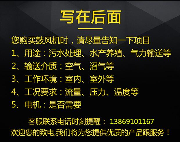 羅茨鼓風機檢查保養 新聞動態-濟南澤風風機有限公司