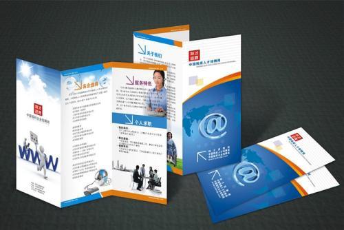 介绍一下印刷产品技术的创新_【重庆印刷公司】