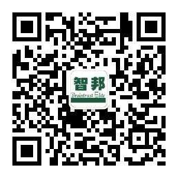 广西智邦公众号二维码.jpg