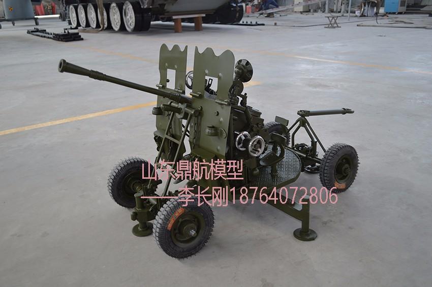 山东鼎航定制大比例军事模型59式57高炮模型国防教育展品 成功案例-济南航宇模型有限公司