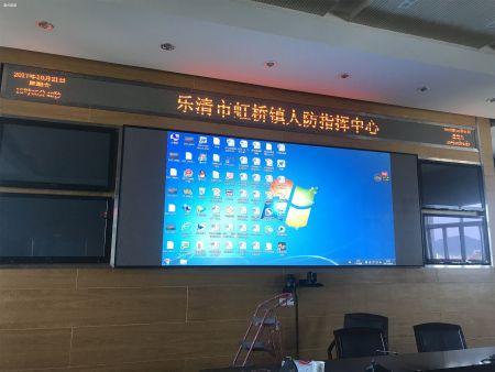 鎮政府會議室.jpg