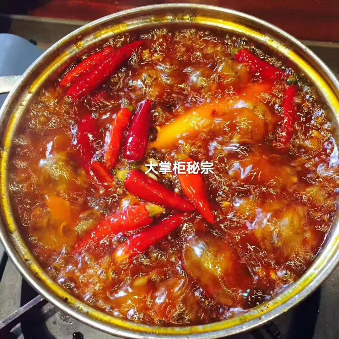 重庆火锅培训_自制火锅底料制作_重庆火锅培训