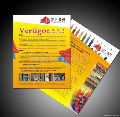 彩盒包装在印刷中的问题怎么解决_【重庆印刷公司】