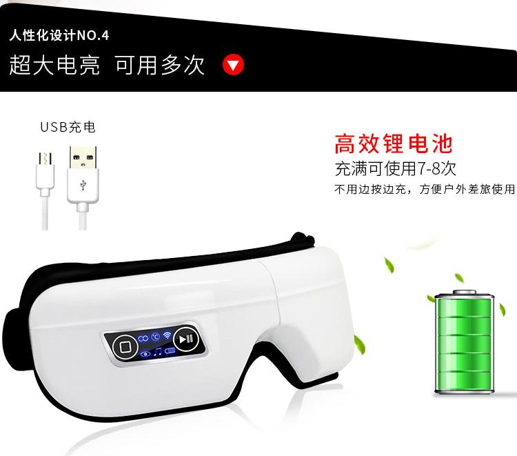 护眼仪|智能护理系列-深圳市尤搏思科技有限公司                            全国服务热线:0755-85215758