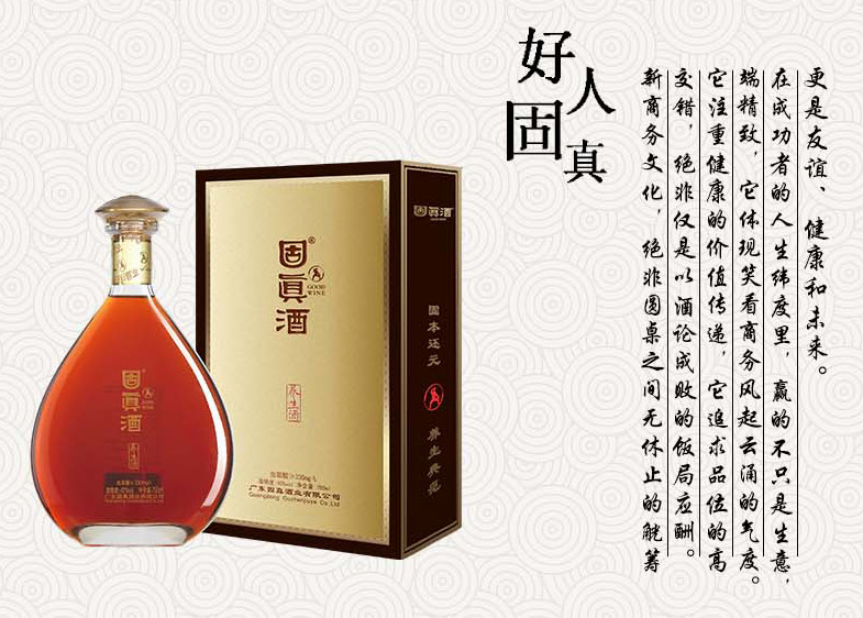40度 700ml 高端养生酒-精品装|AG国际酒-广东AG国际酒业有限公司