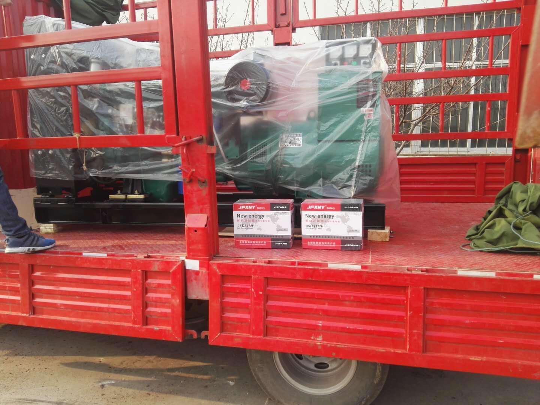 安徽阜阳150KW柴油发电机组发货。从网上咨询到下单仅仅一个小时。客户信任是我们的动力|公司新闻-潍坊奔马动力设备有限公司