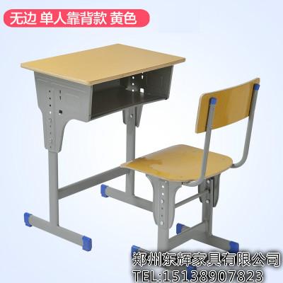 驻马店地区销售塑钢课桌椅产品详细参数新闻网|新闻-郑州东辉家具有限公司